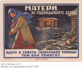 Vintage Russian poster - Don't abandon children 1925